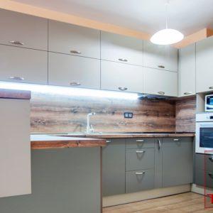 Кухня – трапезария Париж